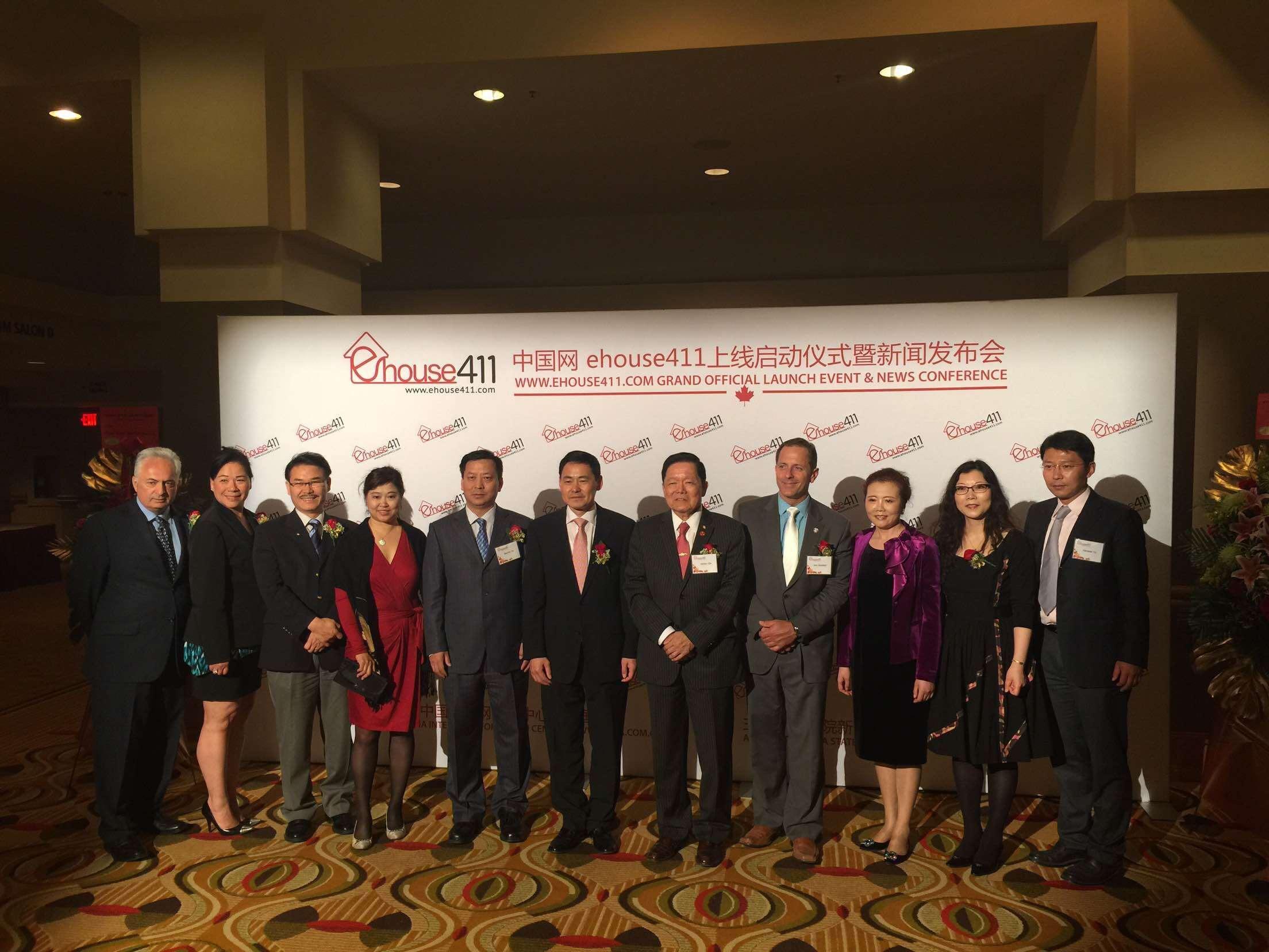 中国网上线启动仪式