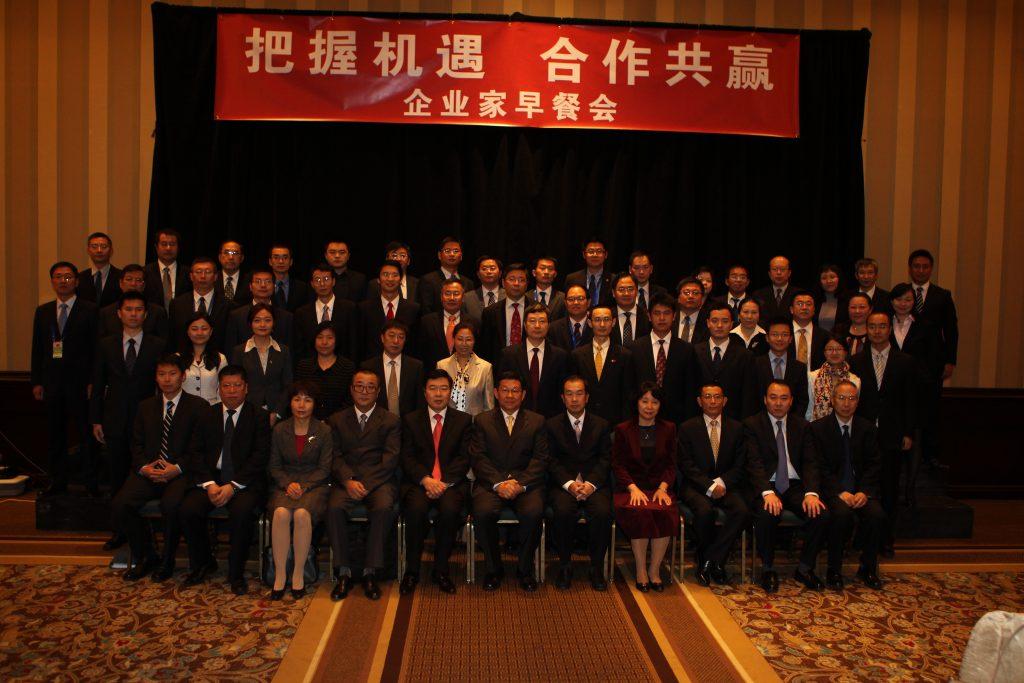中国财政部部长陈德铭到访加拿大举办的企业家交流会2012