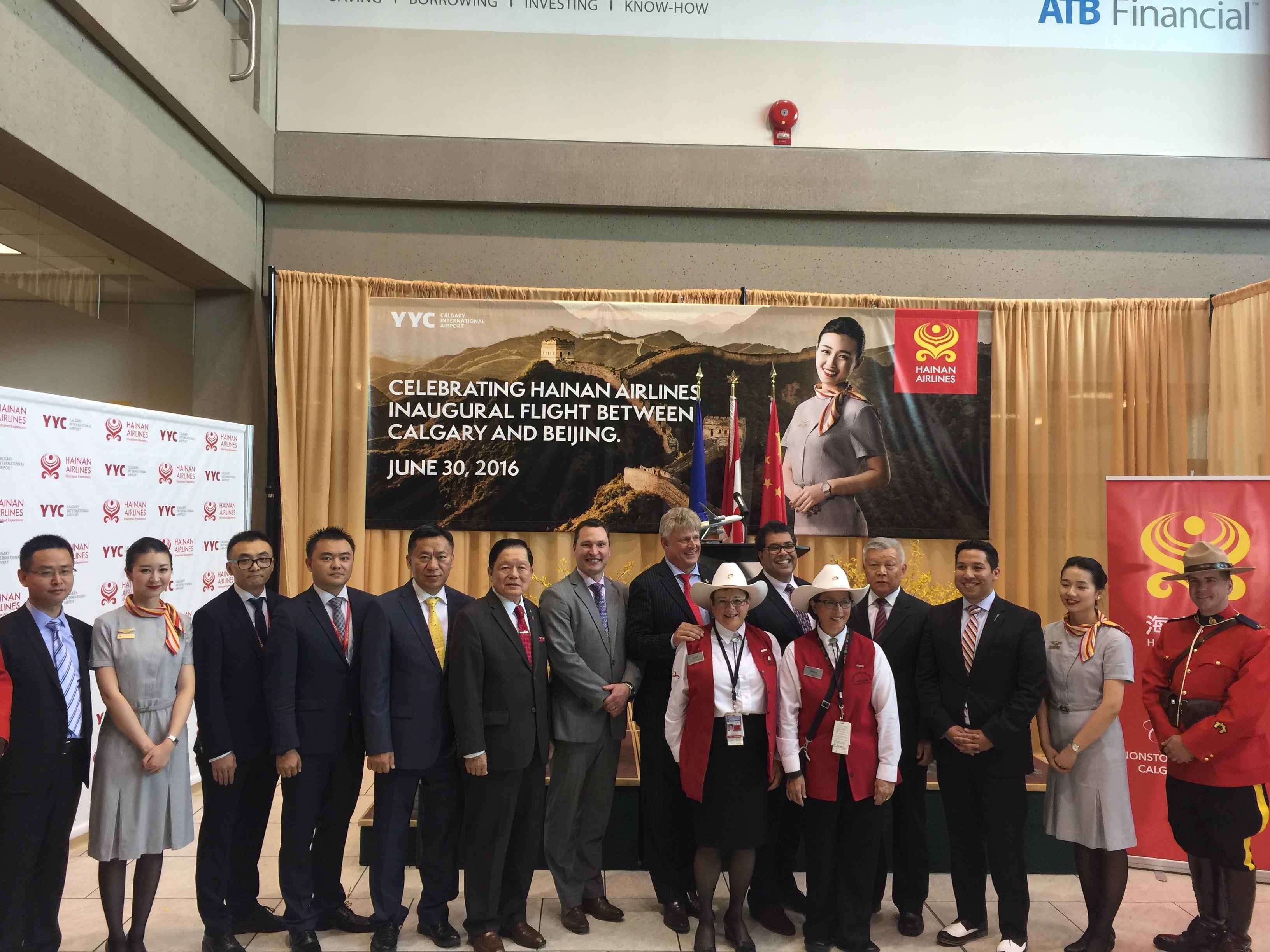 海南航空20160630北京直飞卡尔加里开航庆典