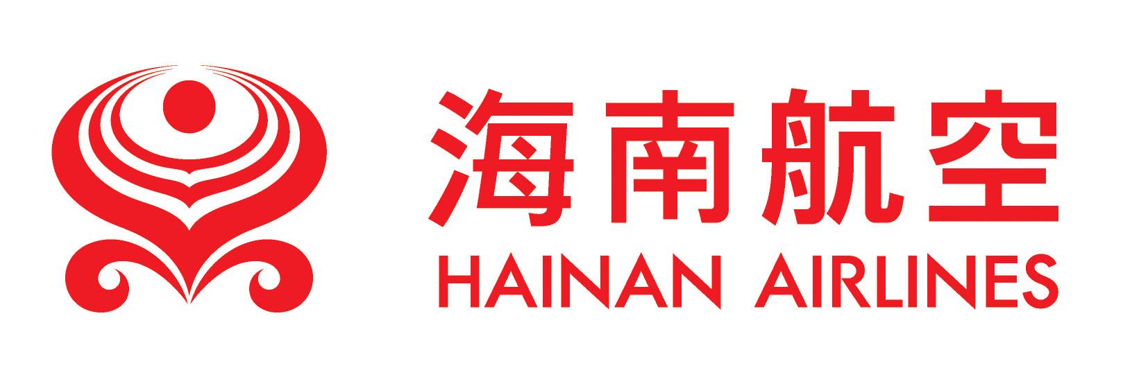 Hainan Logo