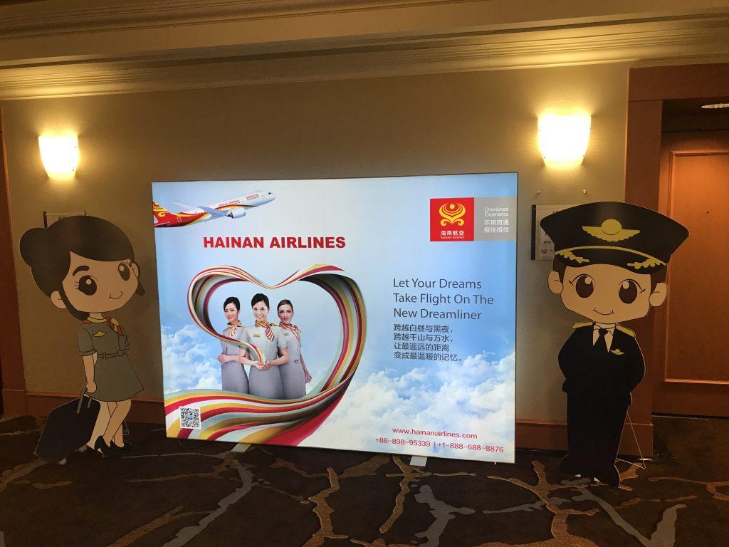 IMG_4143 - 2017海航开航一周年卡尔加里 (3)