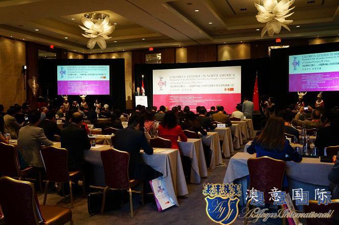 conference-ay